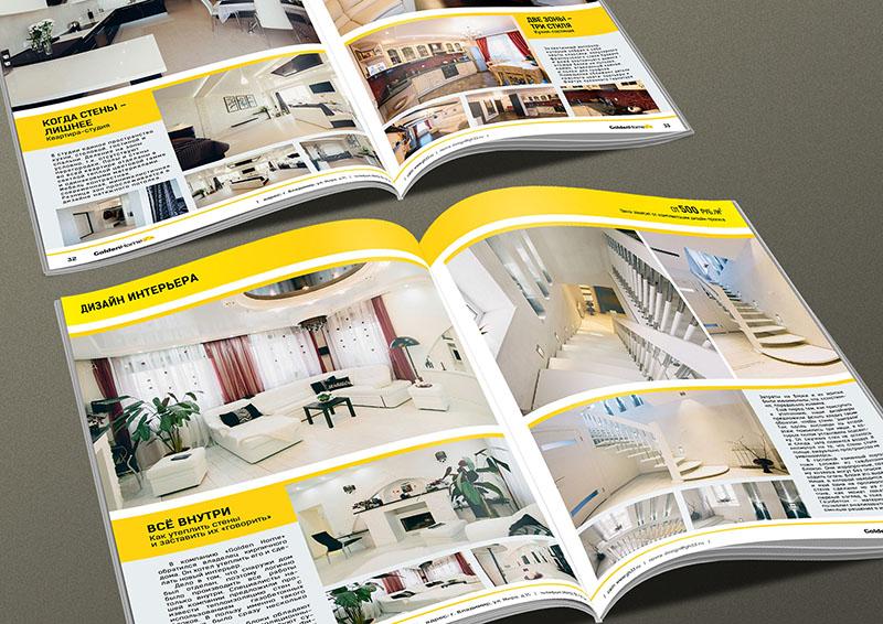 Книги по дизайну: дизайн газет, журналов и книг. макетирование